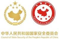 [网页特效]中国卫国深潭欢迎您