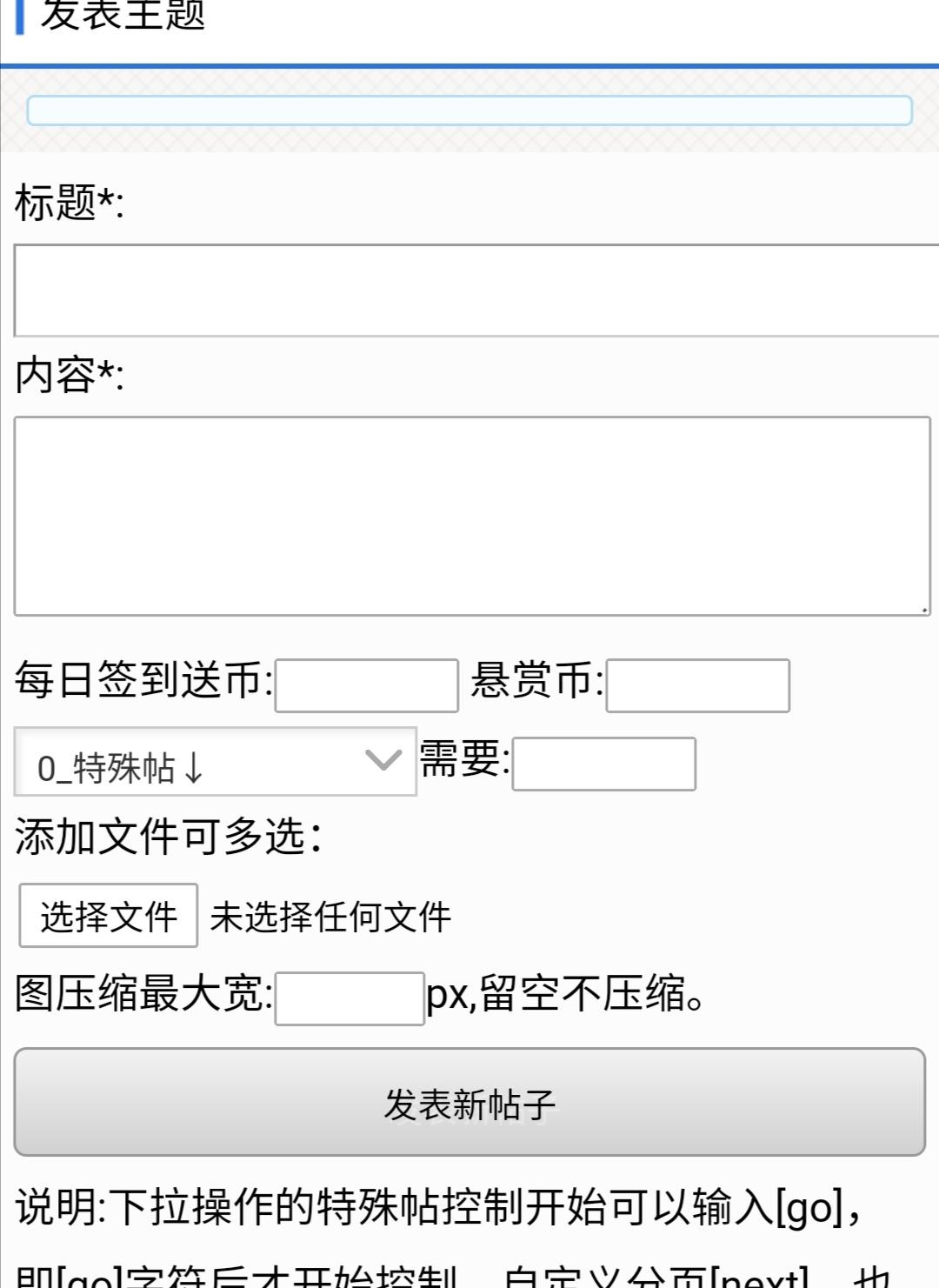 Screenshot_20201201_231541